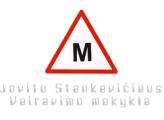 1468240138_0_J.Stankeviciaus_logo-63f82a1e1338161833cca0d918a93407.png