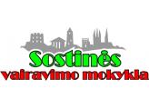 1468305247_0_Sostines_vairavimo_m_kla_logotipas-e147902dc4d35d17b5f2f354af464b46.jpg