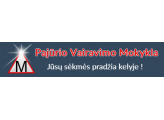 1468322693_0_logo_pajurio_vairavimo_mokykla_klaipeda-e8c417ad3e098d9350b0ecffc083eeb5.png