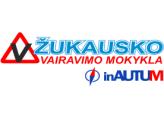 1468825642_0_logoV.Zukausko_2-d17158a2d62091ca11d8f0f568b0e431.png